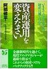 投資を開始してから27年。日本株の成功体験。