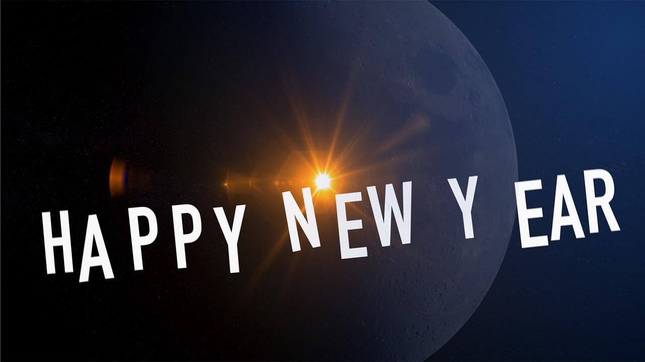 2018 謹賀新年 今年もよろしくお願いいたします。