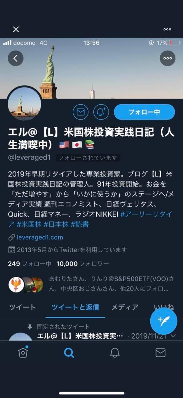 隆雄 twitter 広瀬